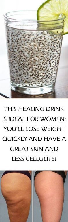 Women know that there are thousands and thousands of products that claim to help in weight loss, skin tightening and other problems.There are no magic pills that will help you to lose weight overnight, no, but there is a natural alternative of toxic products and risky diets – flax-seed tea.