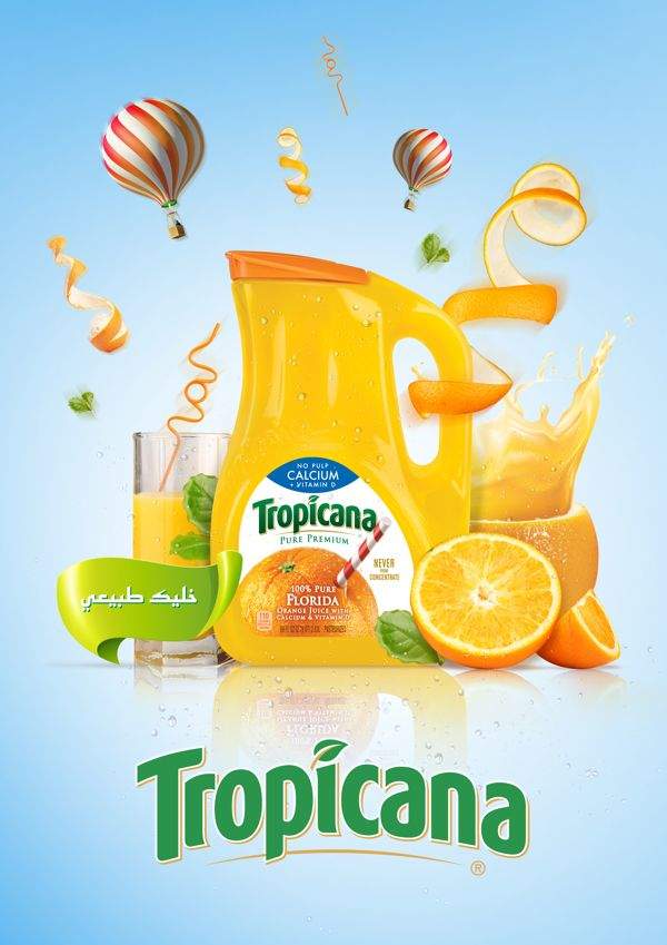 Tropicana Juice Ads on Behance
