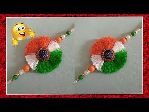 New Indian Tricolour Rakhi design (bond of unity on this