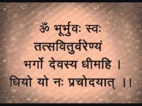 Gayatri Mantra ( 108 peaceful chants )