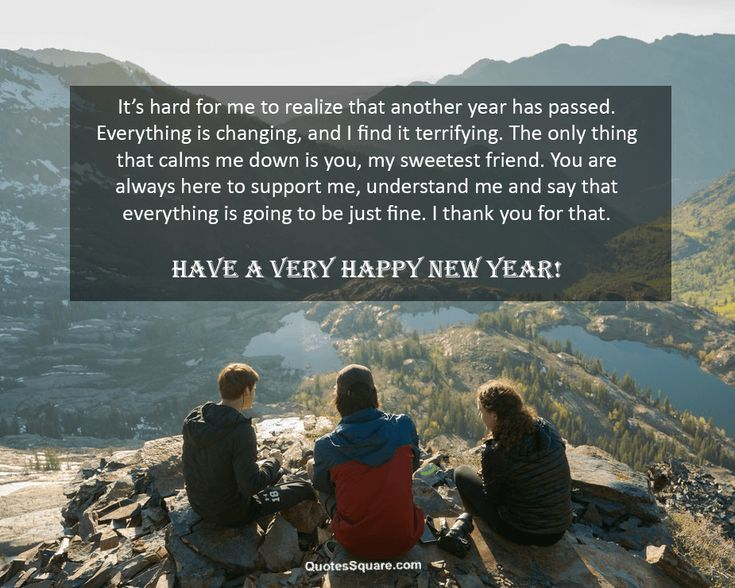 happy new year quotes best friends new year quotes