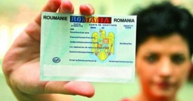 Şi-au bătut joc părinţii de ea? Ce nume a primit o româncă la botez te face să razi cu lacrimi! Şi poliţiştii se miră când îi văd buletinul