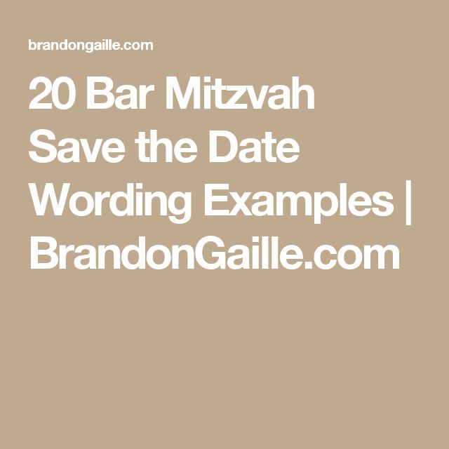 20 Bar Mitzvah Save the Date Wording Examples | BrandonGaille.com