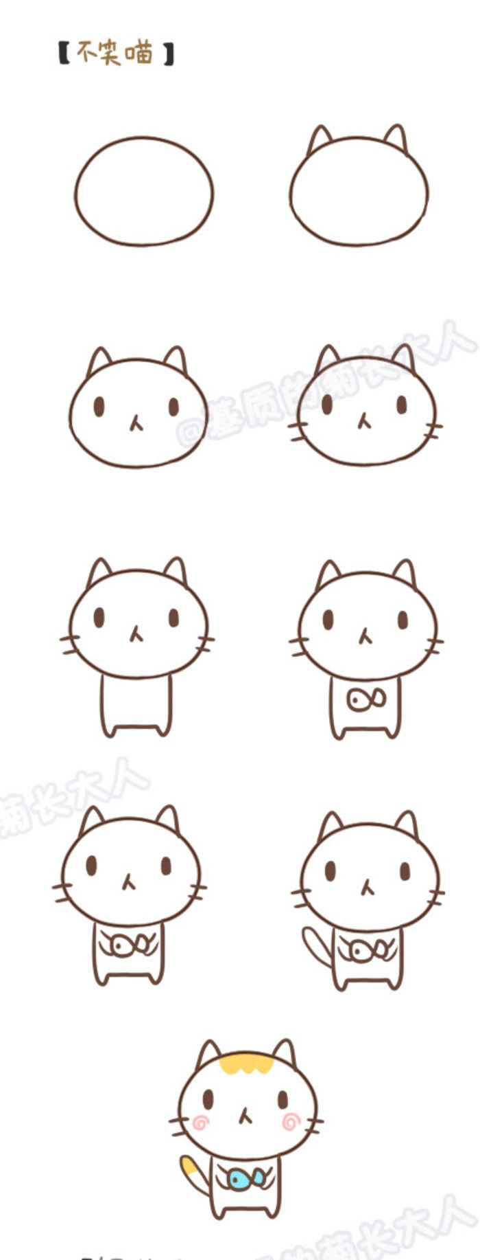 Come, let us follow @ matrix Ju who grew up to share, to learn how to quickly draw down da da Meng small animals.  Very cute stick figure tutorial material quality, hand-painted Daren account will GET skills.