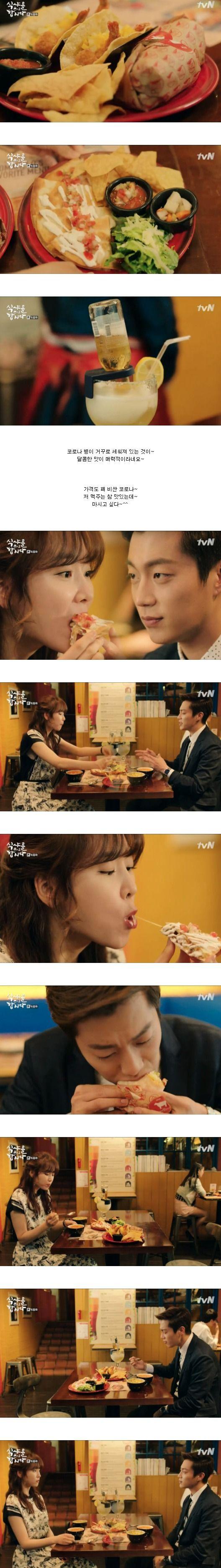 [Spoiler] Added episode 18 captures for the Korean drama 'Let's Eat - Season 2' @ HanCinema :: The Korean Movie and Drama Database