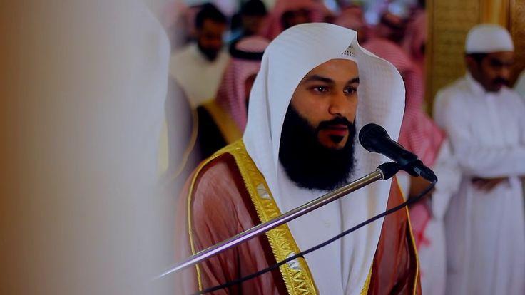 Rahman suresi Abdurrahman el ussi müthiş kuran tilaveti