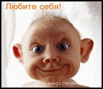причины заниженной самооценки и как повысить самооценку и поверить в себя, prichiny-zanizhennoj-samoocenki-i-kak-povysit-samoocenku
