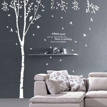€21,98 uitgehold muur stok grote boom vogels 90976 witte stickers(China (Mainland))