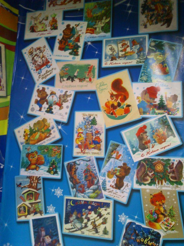 Выставка старых открыток