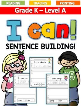 I CAN Sentence Building LEVEL AWhat can your early readers do? The children inI Can can skate, jump, ride, and play. Every child can do something. The repeated text patterns, high-frequency words, and familiar verbs in this text give students other accomplishments to add to their list: reading.