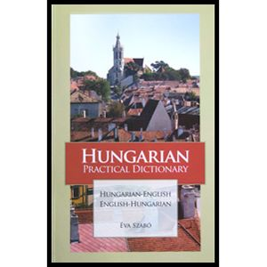 There is no doubt that a good dictionary is one important component of learning a language. Hungarian is tricky because it is agglutinative and so knowing the root words is essential!