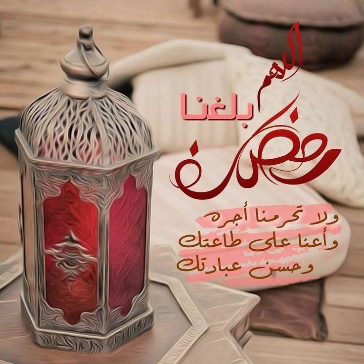 Pin Pa Ramadan Mubarak