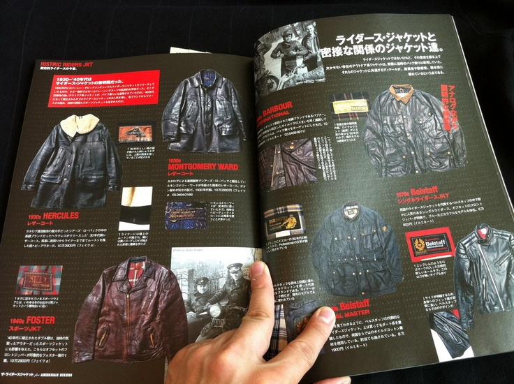 Lightning Magazine pages | Hercules, Foster, Montgomery Ward, Belstaff, Barbour