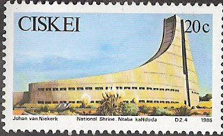 Stamp: Independence, 5th Anniversary: Ntaba kaNdoda (South Africa, Homelands) (Ciskei) Mi:ZA-CS 107,Sn:ZA-CS 99