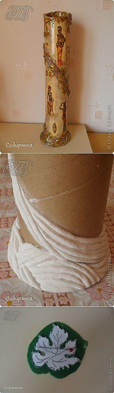 Обалденная напольная ваза с африканскими мотивами! Мастер-класс от СИБИРЯНКА.