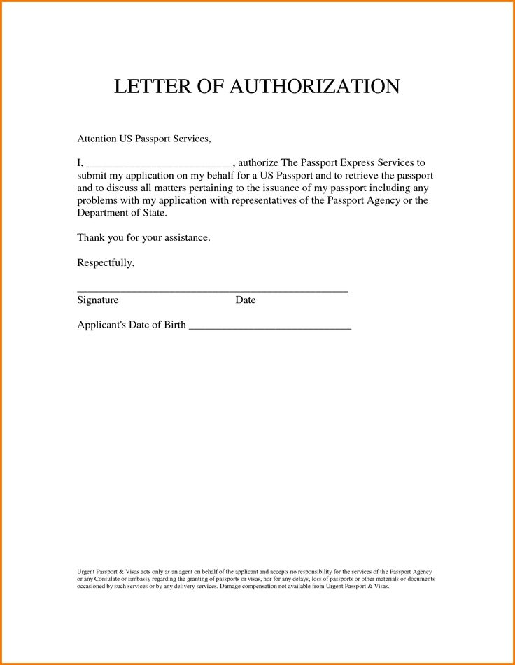 authorization letter sample pick atm motor vehicle Home Design - atm repair sample resume