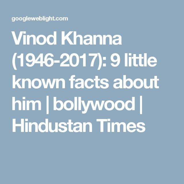 Vinod Khanna (1946-2017): 9 little known facts about him | bollywood | Hindustan Times