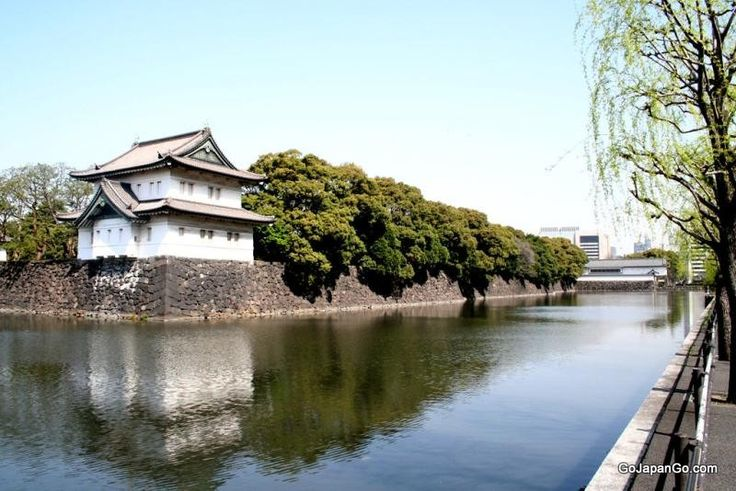 Tokyo Imperial Palace - Moat, Wall and turrent