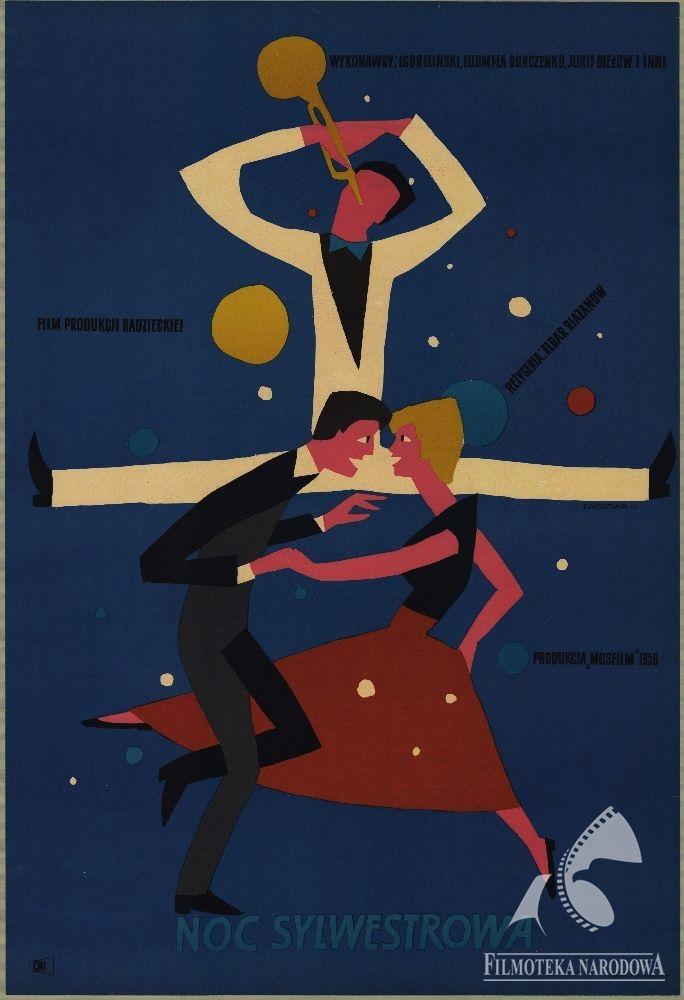 Polish Posters: NOC SYLWESTROWA dir.  Elʹdar Riazanow  (1956) - designer: Roman Cieślewicz