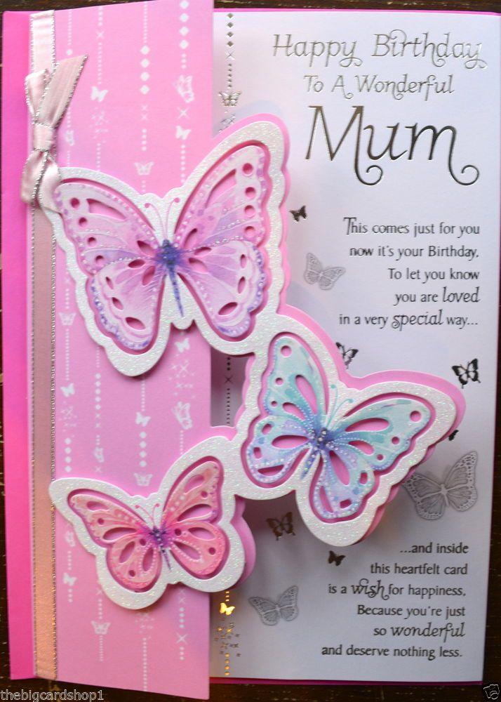 Mum Birthday Card Colour Insert Birthday Greeting Card Mother S