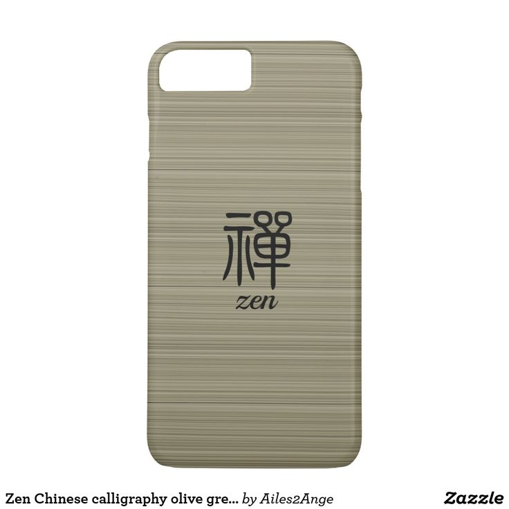 Zen Chinese calligraphy olive green stripes