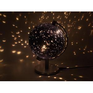 Stellanova Sky Illuminated Globe Use This Idea For Other DIY Night Light  Projects