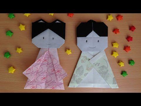 折り紙の七夕 織姫 簡単な折り方 Origami Japanes kimono doll - YouTube