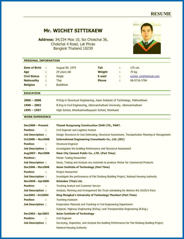 Resume For Job Interview Pdf Download in 2020 Job resume
