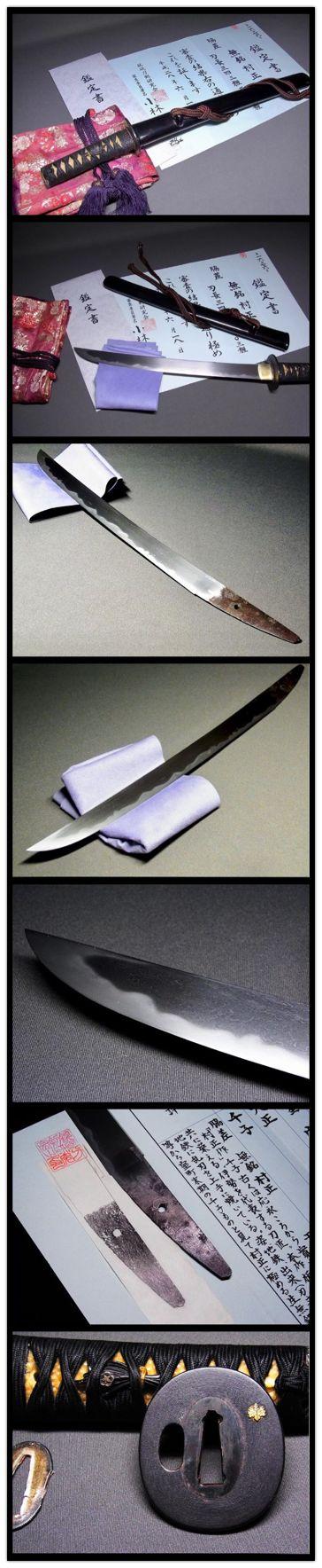 Authentic Muramasa Sword