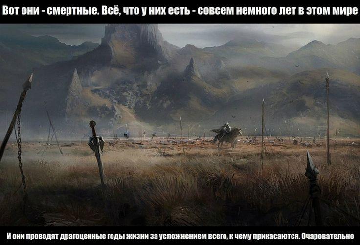 """Терри Пратчетт, """"Мор, ученик смерти"""""""