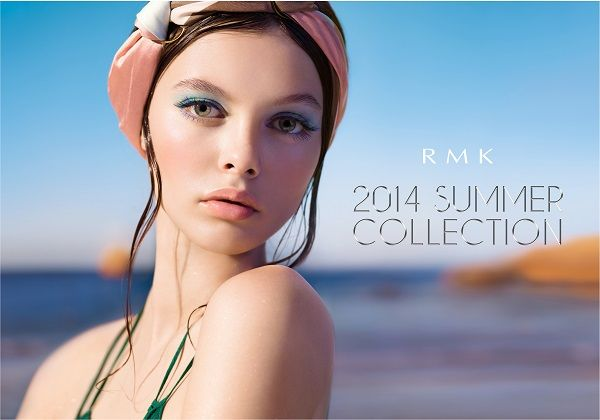 "「RMK」のクリエイティブディレクターKAORIが手掛ける、14年夏のコレクションは""クールでセクシーなバカンスメイク"" | GlossyMatte"
