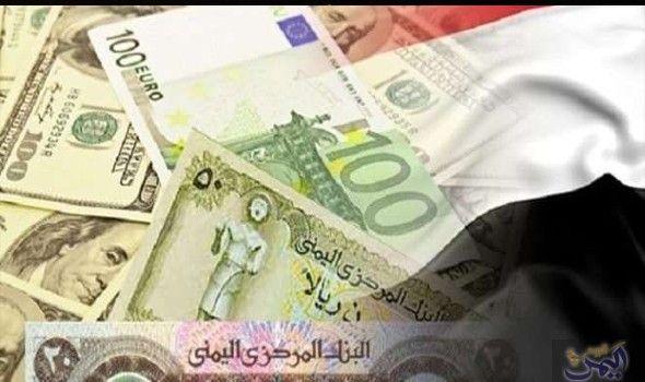 انخفاض الريال اليمني مقابل الدولارالأميركي الخميس Us Dollars Euro Money