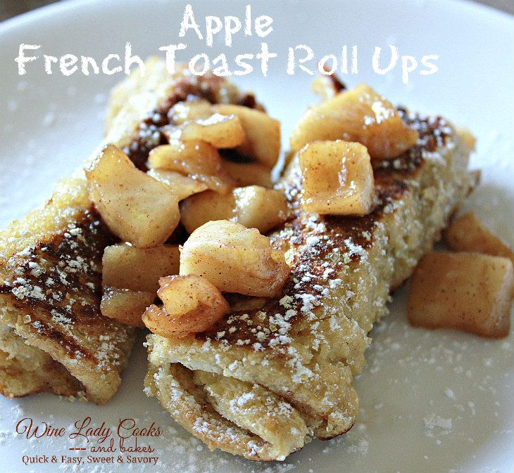 Apple French Toast Roll Ups is an easy weekend breakfast or after school snack. You can stuff the roll ups with the apple compote, or add the apples on top.