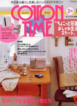 Cotton Time No.:03 / 2006