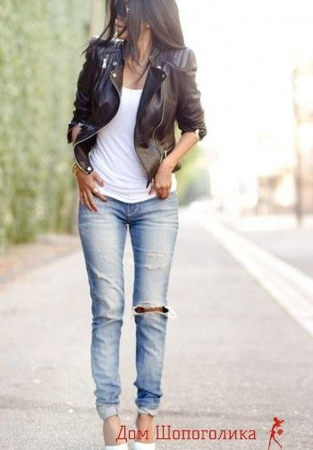 косуха женская и рваные джинсы