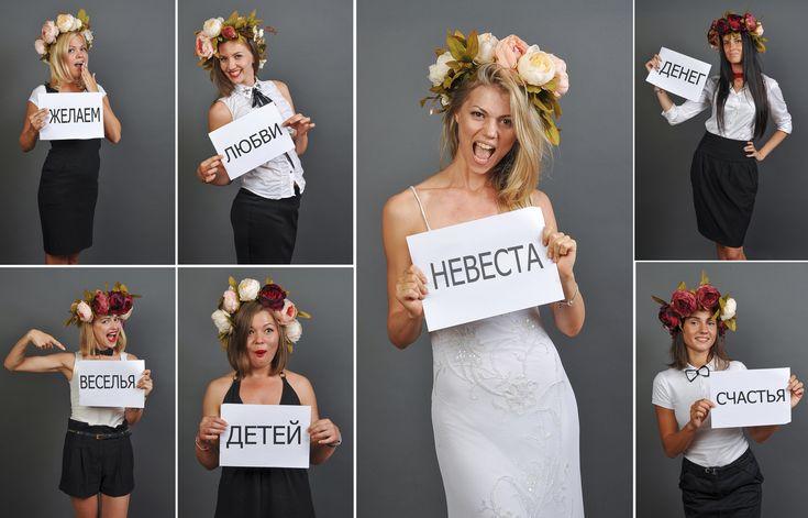 фотосессии девичника в студии: 12 тыс изображений найдено в Яндекс.Картинках