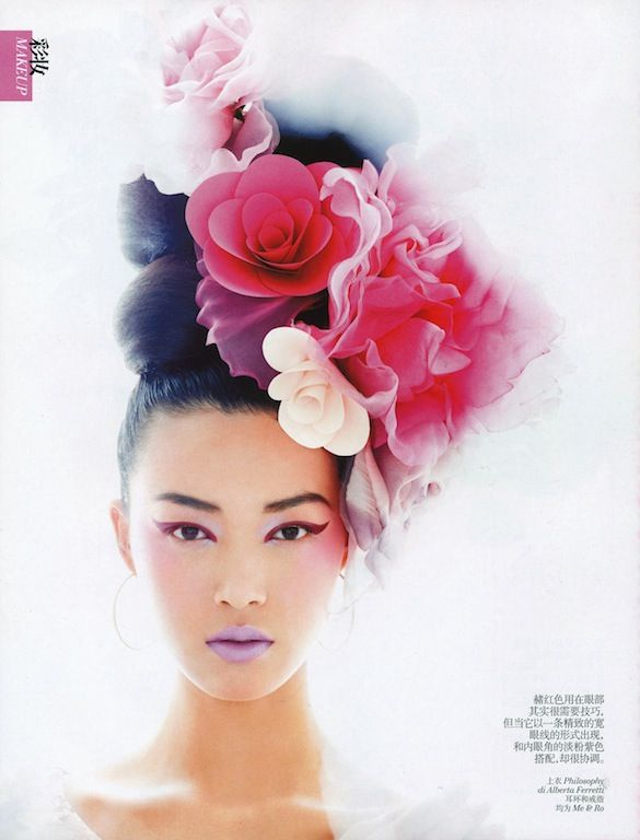 """""""Flower Power"""" by Chris Craymer for Vogue China February 2013"""