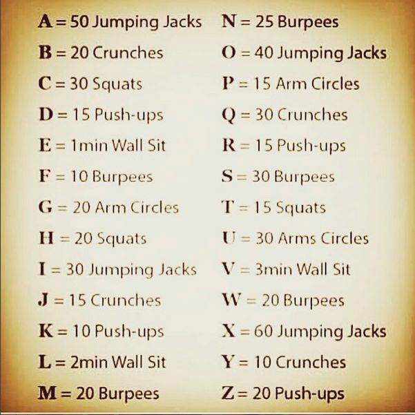 Best 25+ Spell exercise ideas on Pinterest