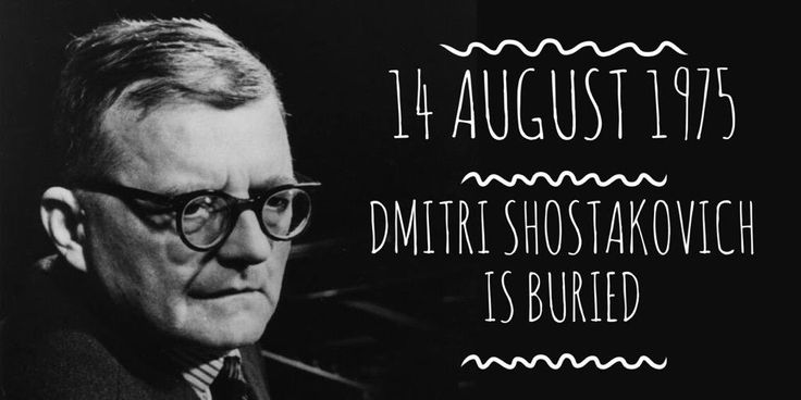 14 August 1975. Composer Dmitri Shostakovichis buried in the Novodevichy Cemetery