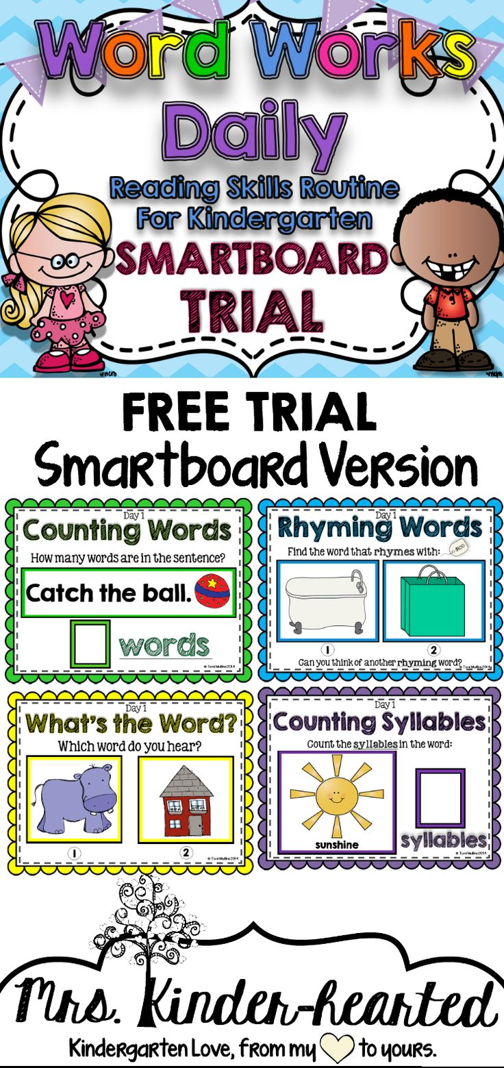 Word Words Daily: Reading Skills Routine for Kindergarten. FREE 2-day Trial of the Smartboard Version. Includes all the original skills: Counting Words in Sentences, Rhyming Words, Beginning Sounds, Ending Sounds, Syllable Blending and Syllable Segmentation. Try it before you buy it! :)