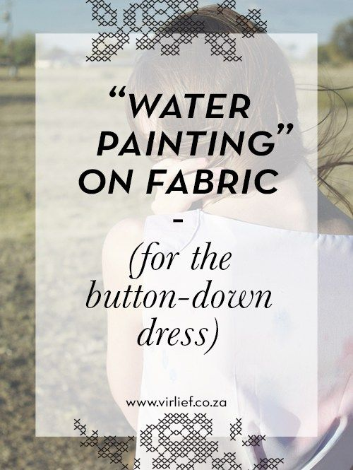 Watercolour painting on fabric DIY tutorial || by the VirLief blog