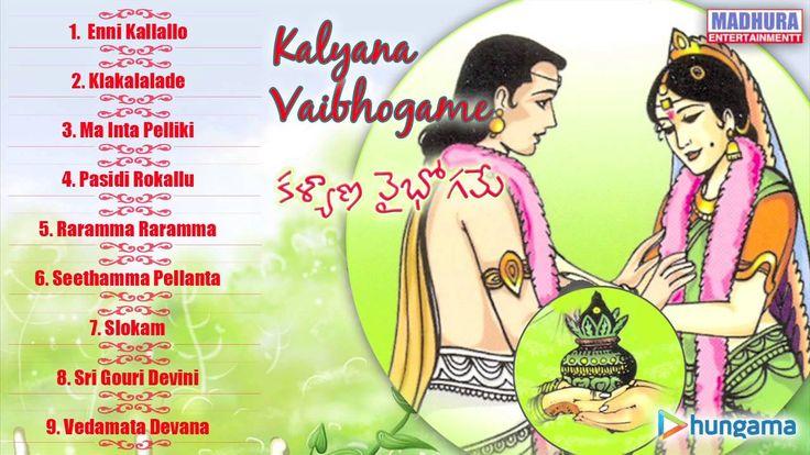 Telugu Movie Kalyana Vaibhogame - Full Audio Songs-Jukebox