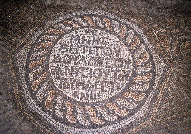 Gönen Mozaik Müzesi, Balıkesir, Türkiye