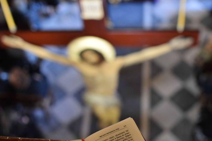 Τhe Crucified Jesus
