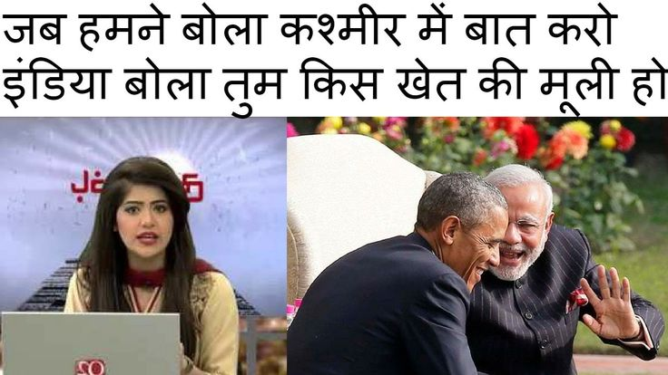 Pak Media: India Said No Talk In Heart Of Asia After Nagrota Attack & Pa...