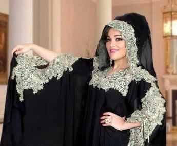 Bridal Wear Abayas