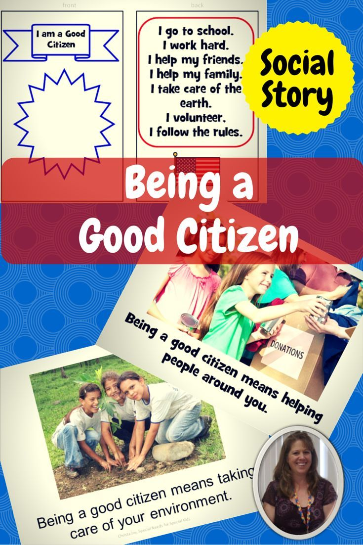 a good citizen A good citizen should always make sure they are respected by their community.