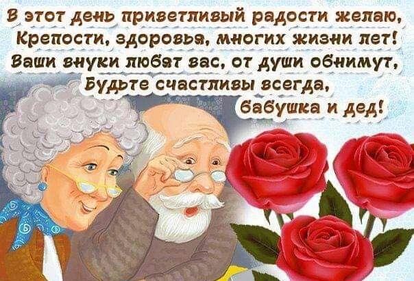 pozdravleniya-s-dnem-krasivih-babushek-otkritki foto 15