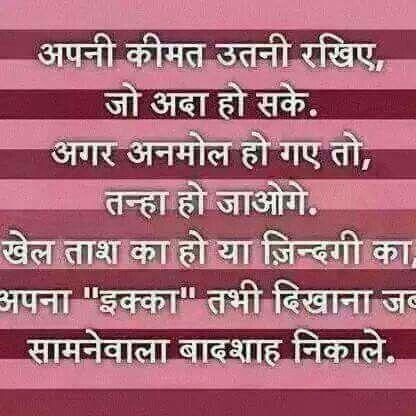 Lifestyle punjabi song lyrics in hindi