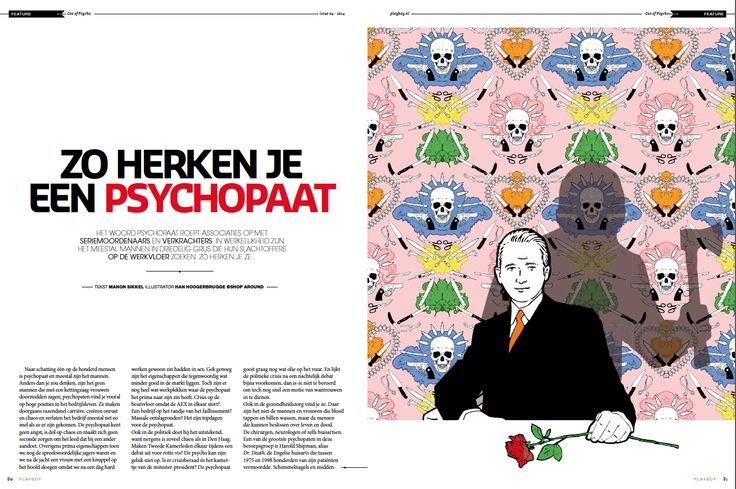 Playboy Magazine, Illustration Han Hoogerbrugge, Production Sandra de Cocq